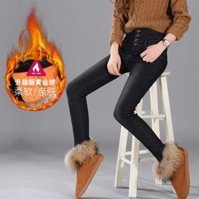 新款高腰加绒加厚牛仔裤长裤女收腹修身弹力排扣铅笔裤GZHY-A10FBA8156