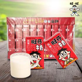 旺仔牛奶125*4*9-014044 | 基础商品