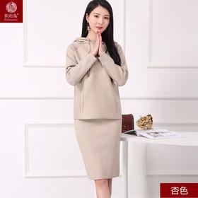 春季新款针织连帽开叉裙套装HL8889