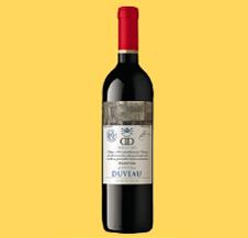 圣露美乐干红葡萄酒(两支礼盒装)750ml*2支
