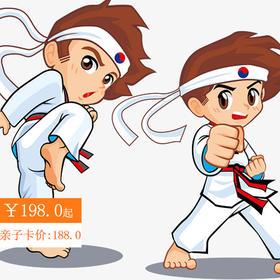 【超值】198元抢诚忠跆拳道4节课程,更有价值238元道服免费送!