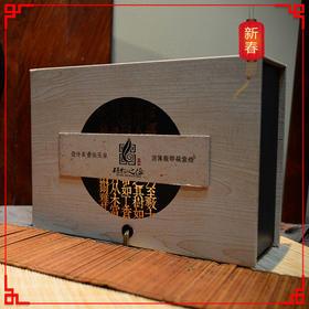 【虔茶】新春感恩 格物之源丨介香