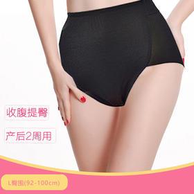 日本犬印孕妇产后收腹提臀高腰塑形内裤黑色L臀围92-100