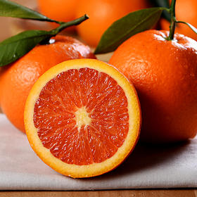 【美货】秭归特产中华红橙秭归脐橙红肉脐橙橙子血橙新鲜水果5斤装