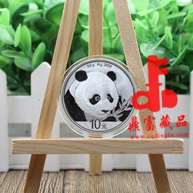 2018年30g熊猫银币【收藏品  金银币  钱币  纪念品  礼品  熊猫币  生肖  狗年礼物  艺术】