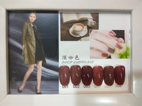 公主系深咖色 巧克力色6色套装甲油胶 15ml/瓶 赠丽檬洁面面膜一盒