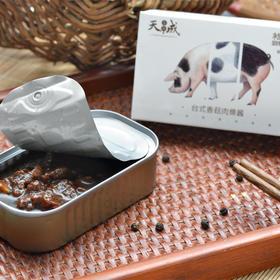 古龙天成台式香菇肉燥酱110g*5盒