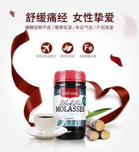 新西兰进口Red Seal/红印黑糖500g  黑蔗红糖 缓解痛经