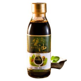 古龙天成两年特调酿造酱油组合250ml*2瓶