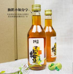果然清青梅酒200ml*12瓶(箱)