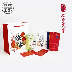 【熊猫微店】 欢聚零食.桂花酥+蝴蝶酥+炭火烤肉 送手提袋和红包