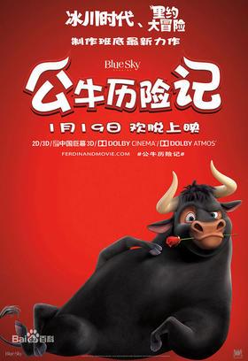 【致敬燕郊人】3D动画电影《公牛历险记》特价观影!!