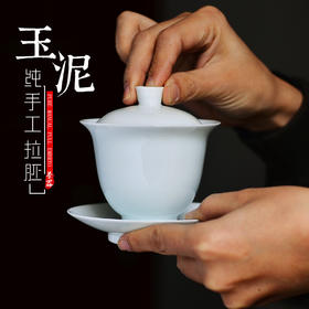 二十四器 三才碗盖碗景德镇陶瓷茶碗大号敬茶杯白色白瓷功夫茶具