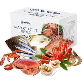 预售 大连新春海鲜礼盒 S6款 包邮