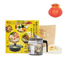 Coco Style IH炒锅28cm+油储存罐1.2L+收纳桶M号+海绵置架