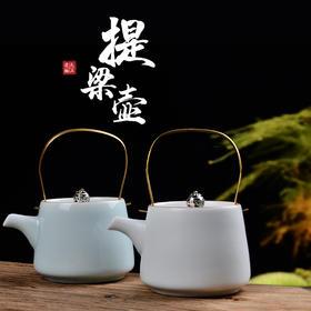 永利汇 功夫小茶壶提梁单壶陶瓷器过滤定窑白青瓷茶具泡茶器迷你
