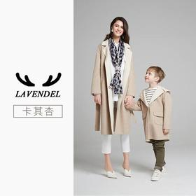 意大利Lavendel亲子款羊绒羊毛大衣