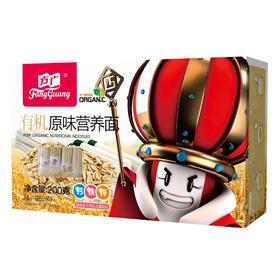 方广有机原味营养面200g盒装小袋分装宝宝辅食营养面条6-24月乐友
