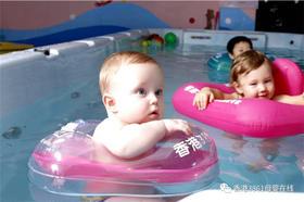 3861母婴游泳卡