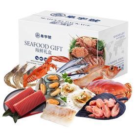 预售 大连新春海鲜礼盒 S4款 包邮
