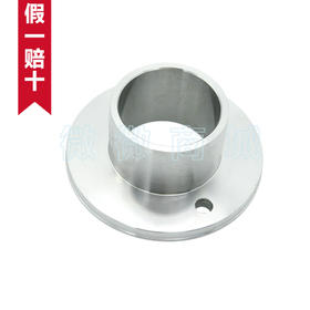 挖斗斗耳/调整衬套SK330/350/380