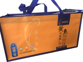 预售 黄鱼皇北麂仿野生大黄鱼 野生品质 多规格可选 江浙沪包邮