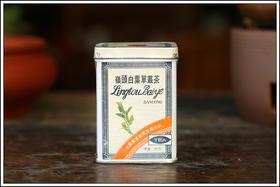 【1996年岭头单丛茶】1盒60克仅需1600元