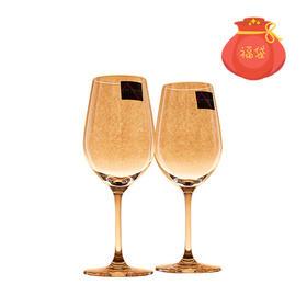 Lucaris 东京系列 笛彩香槟杯礼盒