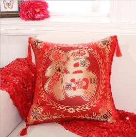 双面刺绣婚庆含芯沙发靠垫 中式喜庆抱枕 45X45