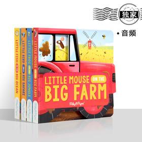 盖世独家:♫(4本/套)Little Creature-翻翻看动物探险系列,支持盖世点读笔点读