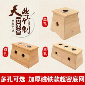 [优选]竹灸盒 加厚随身灸 家用温灸盒 木制艾炙盒 送穴位图和5根艾灸柱