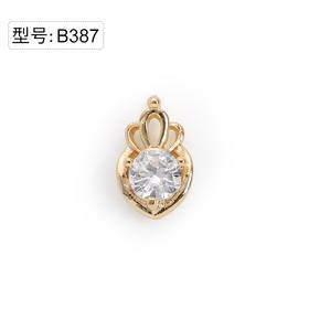 【美甲金属饰品】B387金色超闪锆石白色圆形大钻镂空皇冠爱心组合金底弧面弧度