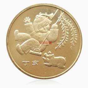 2007猪年生肖纪念币