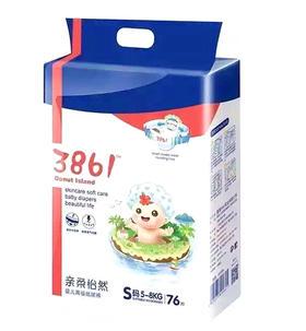 3861亲柔怡然纸尿裤 12片装