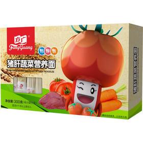 方广猪肝蔬菜营养面300g盒装4小袋分装婴儿辅助食品宝宝面条