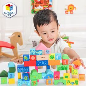 字母50粒海洋动物积木 儿童玩具 宝宝木质玩具 乐友