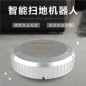 懒人自动感应扫地狗多功能家用吸尘器sweeper 智能机器人扫地机