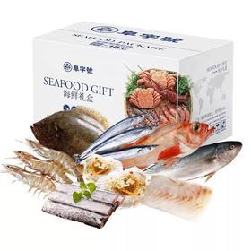 预售 大连新春海鲜礼盒 S2款 包邮