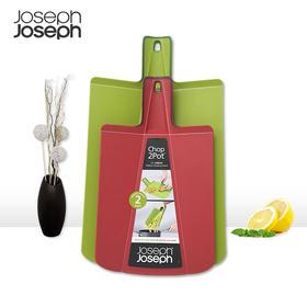 英国JOSEPH易入锅可折叠砧板 环保健康切菜板 塑料案板 防霉菜板