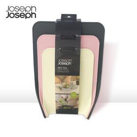 英国JOSEPH折叠易入锅砧板健康分类切菜板套装宝宝婴儿辅食案板