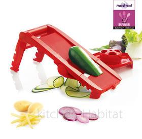 厨房多功能切丝刨刀 法国Mastrad蔬菜刨丝刀切片刀切菜切水果
