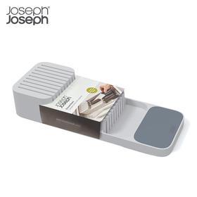英国Joseph Joseph抽屉刀架抽屉整理器刀具置物架抽屉收纳盒