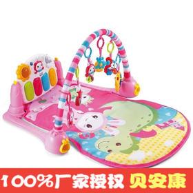 米宝兔婴幼儿早教益智玩具 儿童环保玩具多功能钢琴0-3岁