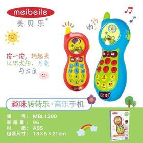 儿童趣味音乐手机 宝宝电话玩具 婴儿宝宝益智玩具手机