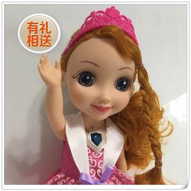 挺逗冰雪公主智能娃娃女孩会唱歌说话学诗词的仿真洋娃娃