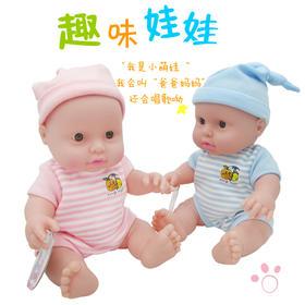 宝宝仿真娃娃 果胶娃娃