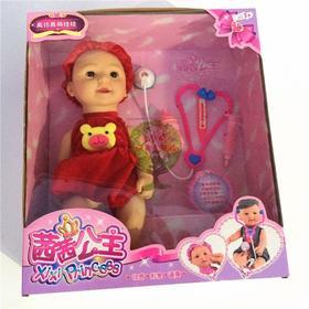 茜茜公主智能娃娃礼盒玩具会对话会哭会笑会跳舞益智儿童花儿公主