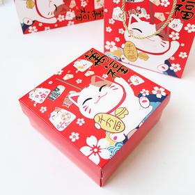 【礼盒】新年招财礼盒