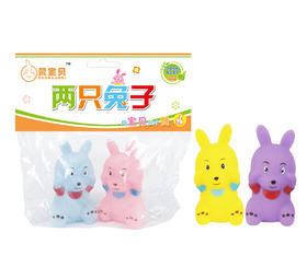 包邮赞宝贝两只兔子 宝宝戏水玩具 婴儿宝宝洗澡戏水玩具V805