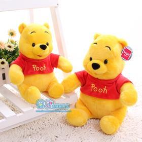 正版维尼熊毛绒玩具小熊维尼公仔玩偶抱抱熊儿童女生日礼物布娃娃